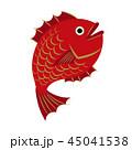 鯛 魚 縁起物のイラスト 45041538