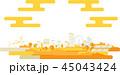 ベクター コピースペース エコのイラスト 45043424