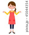 主婦 ベクター 女性のイラスト 45044354