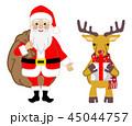 サンタクロース トナカイ クリスマスのイラスト 45044757