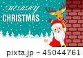 サンタクロース トナカイ クリスマスのイラスト 45044761