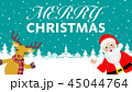 サンタクロース トナカイ クリスマスのイラスト 45044764