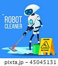 ロボット 家事 フロアのイラスト 45045131