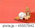 亥年 年賀素材〜イノシシの親子と門松 45057042
