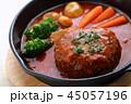 煮込みハンバーグ 食べ物 ハンバーグの写真 45057196