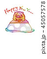 年賀状 亥年 亥のイラスト 45057578