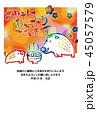 年賀状 亥年 瓜坊のイラスト 45057579