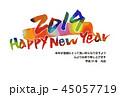 年賀状 ハッピーニューイヤー はがきテンプレートのイラスト 45057719