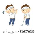 ゴルフをする男性 45057935