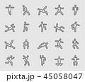 エクササイズ 運動 アイコンのイラスト 45058047