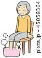 足湯 足浴 高齢者のイラスト 45058364