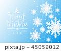 クリスマス ベクター グリーティングのイラスト 45059012