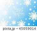 クリスマス ベクター ゆきのイラスト 45059014