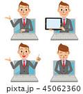 オンライン パソコン 仕事のイラスト 45062360