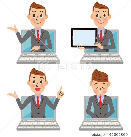 オンラインで仕事をする男性会社員 45062360