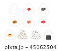 おにぎり おむすび 三角形のイラスト 45062504