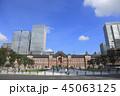 東京駅 丸の内駅舎 赤レンガ 45063125