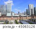 東京駅 丸の内駅舎 赤レンガ 45063126