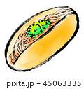 筆描き パン ブレッドのイラスト 45063335