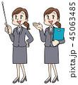 女性 ビジネスウーマン ビジネスのイラスト 45063485