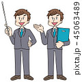 男性 ビジネスマン 講師のイラスト 45063489