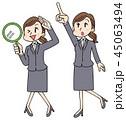 女性 ビジネスウーマン ビジネスのイラスト 45063494