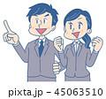 男女 会社員 ビジネスのイラスト 45063510