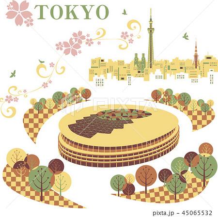 輝ける、東京オリンピック 新国立競技場 45065532