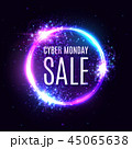 サイバー 月曜日 販売のイラスト 45065638