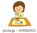 子供 人物 女の子のイラスト 45066931