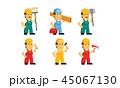 マンガ 漫画 建築業者のイラスト 45067130