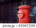 ポスト 赤 郵便ポストの写真 45067299