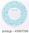 概念 世話 ベクトルのイラスト 45067596