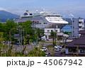 大型旅客船 街並みとの比較 室蘭港 45067942