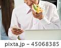 ビジネスマン 実業家 人の写真 45068385