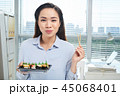 アジア人 アジアン アジア風の写真 45068401