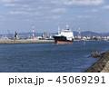 三池港 港 海の写真 45069291