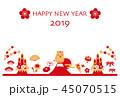 2019年 亥年 年賀状 テンプレート 45070515