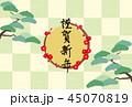 年賀状 松 市松模様のイラスト 45070819