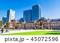 東京駅 駅前広場 駅の写真 45072596