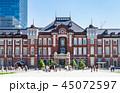 東京駅 駅前広場 駅の写真 45072597