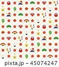 お正月 パターン 縁起物のイラスト 45074247