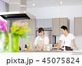 ライフスタイル 夫婦 料理 45075824