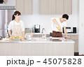 ライフスタイル 夫婦 料理 45075828