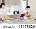 ライフスタイル 夫婦 料理 45075829