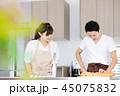 ライフスタイル 夫婦 料理 45075832