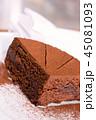 ブラウニー ケーキ チョコケーキの写真 45081093