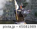 鉄砲隊 火縄銃 鉄砲の写真 45081989