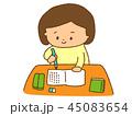 子供 女の子 勉強のイラスト 45083654