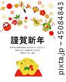 亥年 年賀状 亥のイラスト 45084843